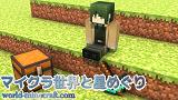 スカイゲーム   日本語
