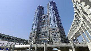 Tokyo-City-Hall-PMC-Contest-PvM1_5908595