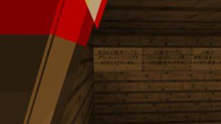 謎の家からの脱出 Ver.5