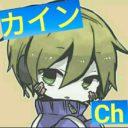 KAIN (@gamezikkyou2)