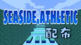 seaside.athletic