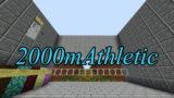 2000mアスレチック(訂正版)
