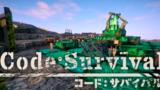 【タワーディフェンス】Code:Survival【1.14.4】