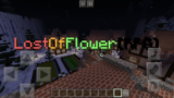 Lost Of Flower [RPG]