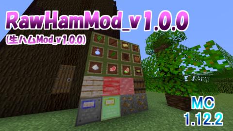 RawHamMod_v1.0.0 (MC1.12.2)